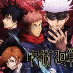 Le manga animé Jujutsu Kaisen