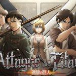 L'attaque des titans : l'un des mangas animés les plus populaires